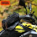 DOPPELGANGER ライダーズタンクバッグMINI2 DBT567-BK バイク タンクバック バイク タンクバッグ doppelganger ドッペ…