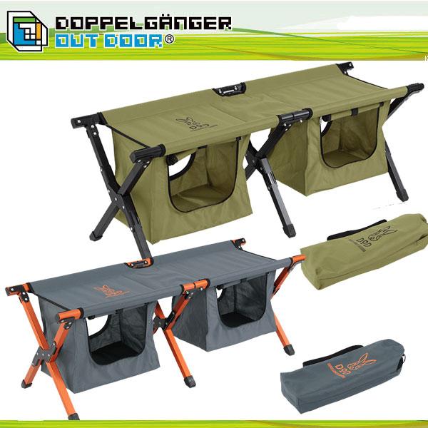 折りたたみベンチ 折りたたみ椅子 チェア 収納 軽量 コンパクト ドッペルギャンガー アウトドア DOPPELGANGER OUTDOOR ストレージベンチ fs2-246
