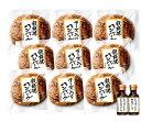 【送料無料】訳あり 丸大食品 鉄板焼ハンバーグセット 温めるだけ レトルト 自宅用 ギフト お中元 お歳暮のばらし品