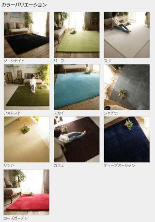 洗濯機で洗えるフランネルラグカーペット約190×240cm滑り止め洗濯可能ホルムアルデヒド床暖房対応