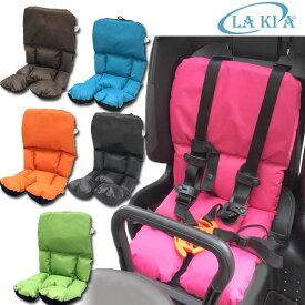 チャイルドシート用クッション 前後兼用 子ども乗せ 座布団 自転車 LAKIA ラキア