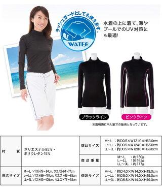 UVカットストレッチロングTシャツレディースラッシュガード長袖