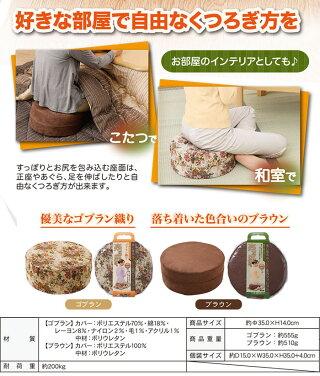【送料無料】座布団毛布冷え取り可愛い寒さ対策防寒ルームウェア腰まであったかボアクッション