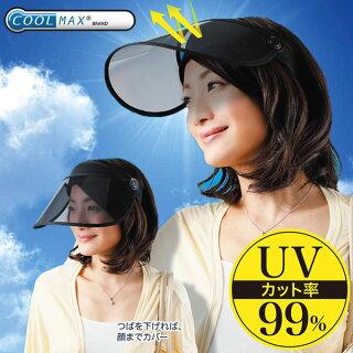 COOLUVサンバイザー[クールUVカット紫外線カット日焼け対策メンズレディース兼用自転車ガーデニング]