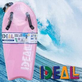 【送料無料】訳あり ボディボード ハンドル リーシュ 安全 キッズ ソフト 初心者 海 サーフィン 子ども用