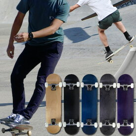 【あす楽】オリジナル ブランクデッキ スケートボード コンプリート スケボー ABEC-7 無地 5カラー ブラック ナチュラル ブルー パープル グレー 初心者 おすすめ 送料無料