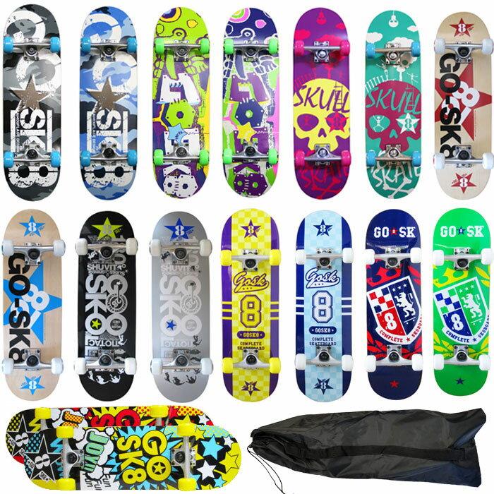 【収納バッグプレゼント】スケボー スケートボード キッズ 子供 初心者 コンプリート 28インチ gosk8