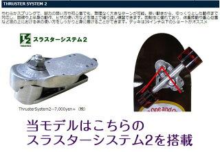 42インチスラスター2サーフスケートボードコンプリートデッキスケボークルーザーキッズ
