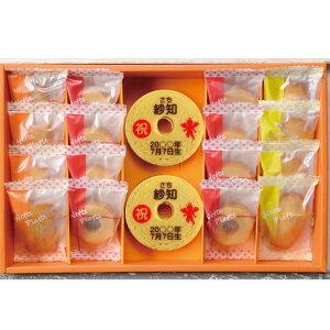 【送料無料】バームクーヘン 希少糖入り 名入れ バウムクーヘン ギフト プレゼント お祝い お菓子