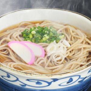 【お徳用】鹿野屋冷凍そば (5食×2袋) スープ付 ※ポイント対象外