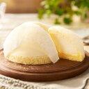 ミルクケーキ 蒜山ジャージーヒルズ 寿製菓 ジャージー牛乳 スイーツ