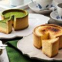 母の日 父の日 【送料込】抹茶とチーズのフォンデュセット 寿製菓 KAnoZA カノザ 抹茶 抹茶ケーキ チーズケーキ 食べ…