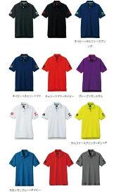 ダイワ DE-7906半袖ポロシャツ