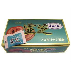 日産霊芝Jack(ノコギリヤシ配合)