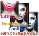 Lifting3types