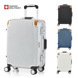 a1e4b4f372 SWISS MILITARY スイスミリタリー [スーツケース フレームタイプ] 67cm 【Mサイズ】 【