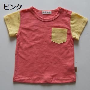 【NEW】ポケット付きカラフルTシャツ《80 90 95 100 110 120 130cm》【日本製】綿100% ワンポケット付き カラフルなパステルカラー トップス Tシャツ 半袖 ベビー キッズ 子供服