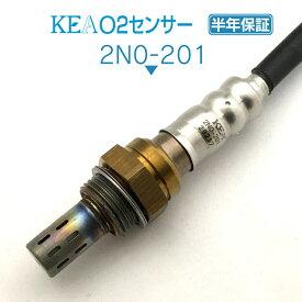 KEA O2センサー 2N0-201 (プレサージュ TU31 TNU31 22690-8J001)
