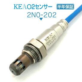 KEA O2センサー 2N0-202 ( アトラス SQ1F24 SQ2F24 22690-ED000 )