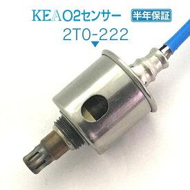 KEA O2センサー 2T0-222 ( クラウン GRS180 GRS181 GRS182 GRS183 89465-30710 リア左右側用 )