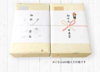 【送料無料・込み】ふるーつぜりー4個入り進物箱タイプ甘泉堂