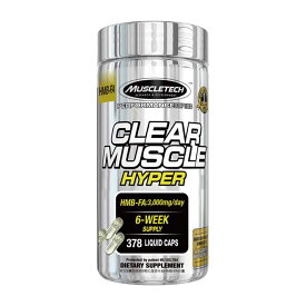 CLEAR MUSCLE HYPER【安心・安全の日本製造】クリアマッスルハイパー-マッスルテック(muscletech)