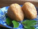 国産鰻・関西風炭焼き・自家製うなぎ入りのおにぎり!冷凍まんむす君10袋