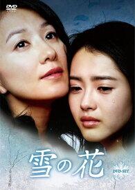 雪の花 DVD−SET/イ・ジョンス【中古】[☆2]
