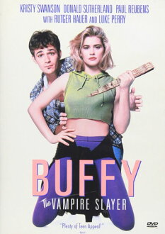Buffy the Vampire Slayer: Movie/크리스티・스완 손[☆3]