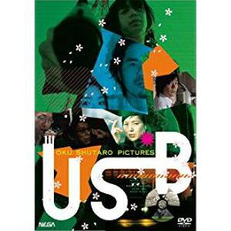 USB[☆3]]