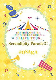 THE IDOLM@STER CINDERELLA GIRLS 5thLIVE TOUR Serendipity Parade!!!@OSAKA/シンデレラガールズ【中古】[☆4]