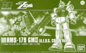 HGUC 1/144 ジム2(エゥーゴカラーVer.)【中古】[☆2]