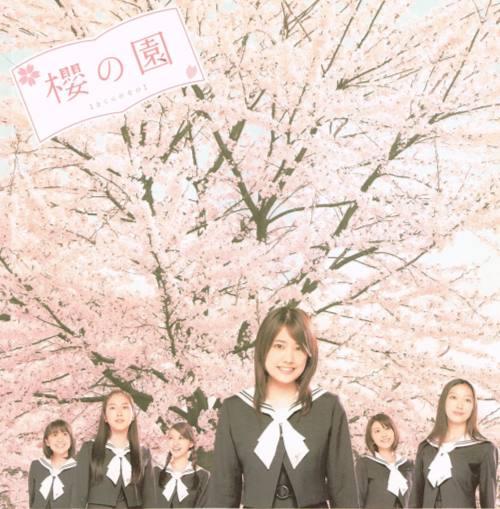 【映画パンフレット】櫻の園 −さくらのその−/パンフレット【中古】[☆3]