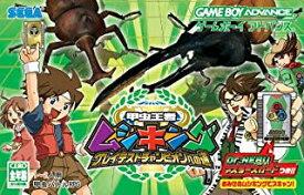 【ソフトのみ】甲虫王者ムシキング ~グレイテストチャンピオンへの道~【中古】[☆2]