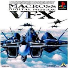マクロス DIGITAL MISSON VF-X【中古】[☆3]
