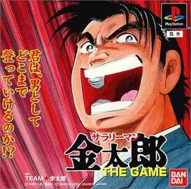 サラリーマン金太郎 THE GAME【中古】[☆4]