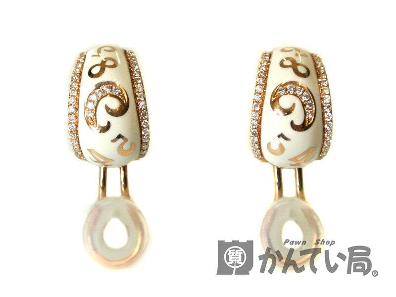 K18PG 750PG ピンクゴールド ダイヤモンド0.14ct ナンバーデザイン 数字 ピアス 【USED-A】中古 5.2g 【かんてい局名古屋西店】