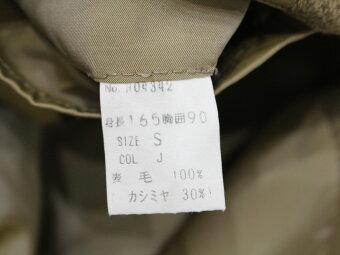 ChristianDiorMONSIEURコート茶系メンズレディースユニセックスチェスターコートアウタージャケット【中古】