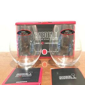 未使用 RIEDEL リーデル ペア ワイングラス ガラス 食器 コップ シラー ギフト プレゼント ブランド 透明 管理RY19001060