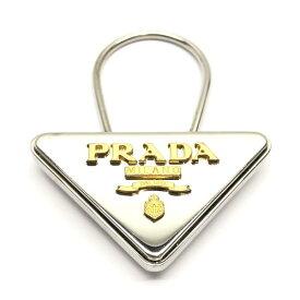 PRADA プラダ キーリング キーケース 鍵 ロゴ キーホルダー シルバー ゴールド カラー ブランド メンズ レディース 管理RY19004939