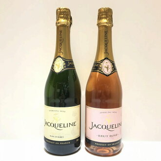In Jacqueline JACQUELINE ブリュット & rose two set 750 ml 11.5 degrees Old; sparkling wine management RT11594 with the unopened box