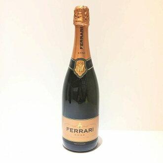 During FERRARI フェッラーリロゼスパークリングワイン wine foaming Old; 750 ml of unopened Italian 12.5 degrees management RT12555