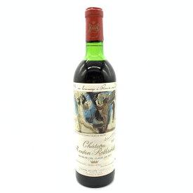 Ch Mouton Rothschild シャトー ムートン・ロートシルト 1973年 750ml ボルドー 1級 格付け 赤ワイン メドック ポイヤック 管理17484