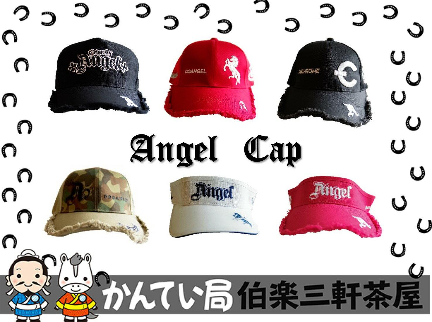 【新品】CRIME OF ANGEL キャップ(限定40個)