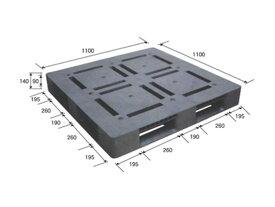 プラスチックパレット(リサイクルパレット)約1,100mm×1,100mm×140mm(H)1100サイズ 輸出用 RE-1111 5枚セット【新品】※こちらの商品は倉庫より直送となりますので代引き不可、納期・時間指定はできません