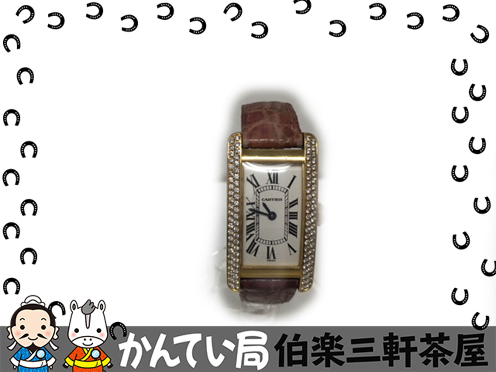 CARTIER(カルティエ)タンクアメリカン 18KYG(18金イエローゴールド)ダイヤ クオーツ レディース腕時計【中古】