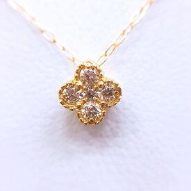 K18 YG クローバー ダイヤモンドネックレス D0.10 約0.9g/約40cm クローバー 4月誕生石 【中古】