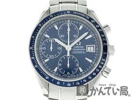 OMEGA 【オメガ】 3212.80 スピードマスター デイト ブルー メンズ 腕時計 USED-9 【中古】 質屋かんてい局細畑店 h19-3941