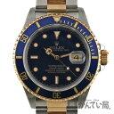 ROLEX【ロレックス】16613 サブマリーナー W品番 ブルー(LB)YG×SS メンズ ダイバーズ 腕時計 青サブ【中古】かんてい…