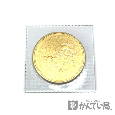 硬貨天皇陛下御在位60年記念金貨K24昭和61年金純金ゴールドUSED-8【中古】A2001446質屋かんてい局茜部店